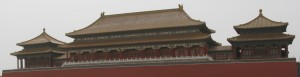 Beijing, China (Trans-Mongolian itinerary)