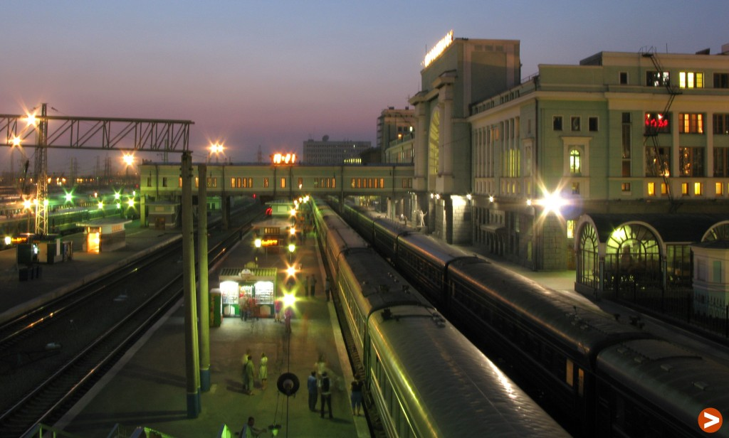 Long-distance train journeys